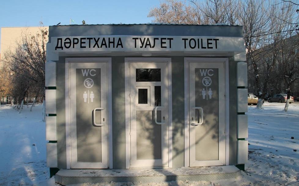 Посещение туалета будет платным
