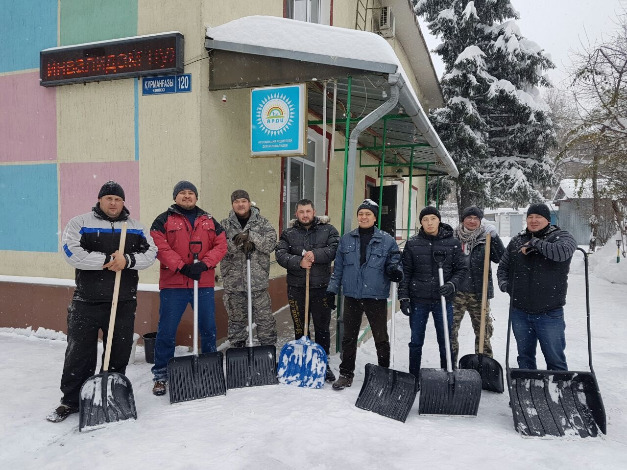 """Ребята из общественного движения """"Я - Алматинец"""", которые чистили двор АРДИ"""