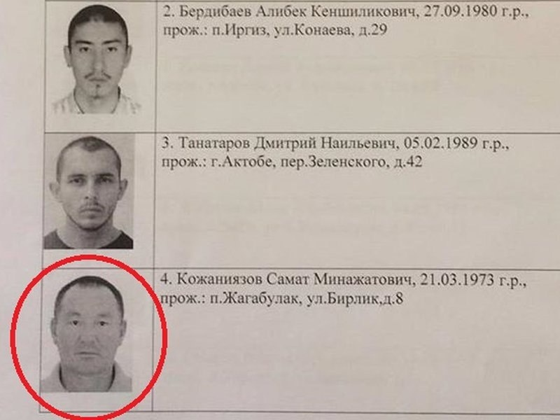Слесарь сельской школы Самат Кожаниязов попал в ориентировку случайно