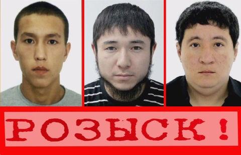 В розыске оставались трое подозреваемых