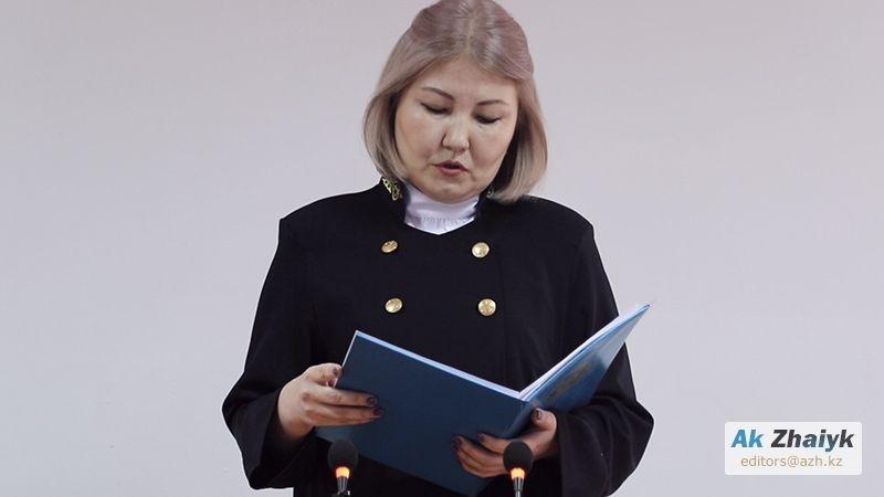 Судья Гульнар Даулешова зачитала приговор