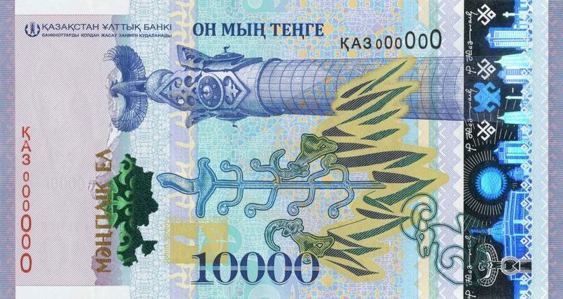 Лицевая сторона банкноты