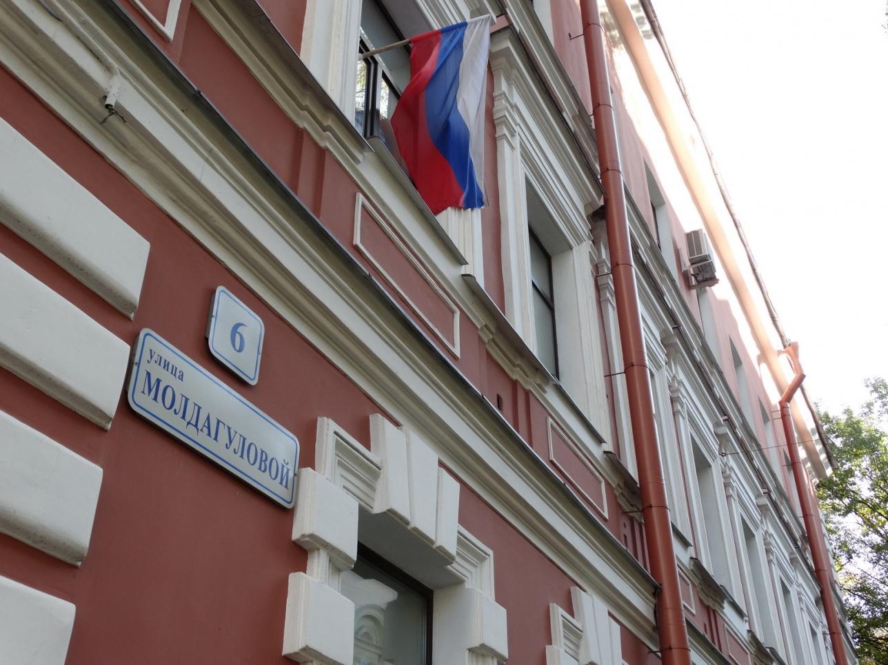 Улица Алии Молдагуловой в Санкт-Петербурге