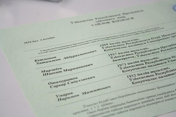 Президентские выборы стартовали в Узбекистане
