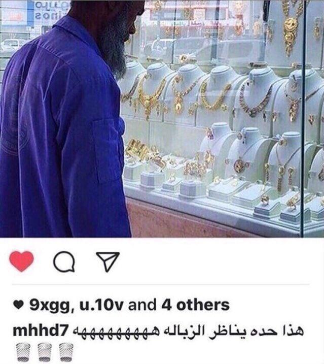 Эта фотография растрогала жителей столицы Саудовской Аравии