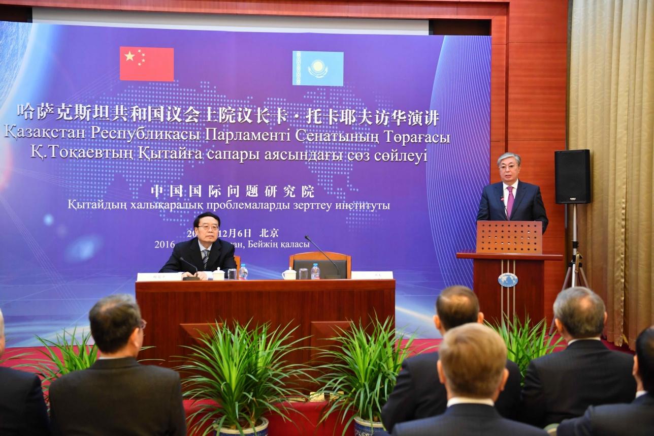 Кассым-Жомарт Токаев на китайском выступил перед местными политологами