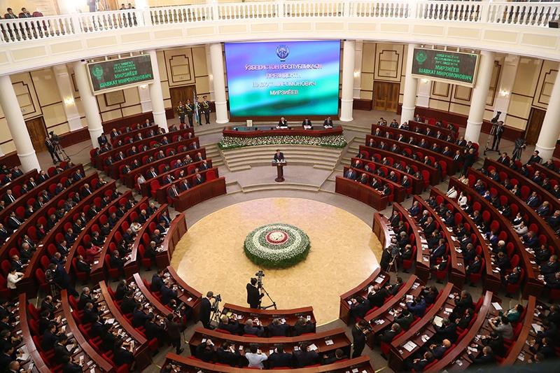 Торжественная церемония вступления Шавката Мирзиёева в должность Президента