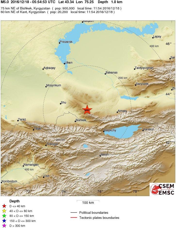 В Казахстане чувствовались подземные толчки