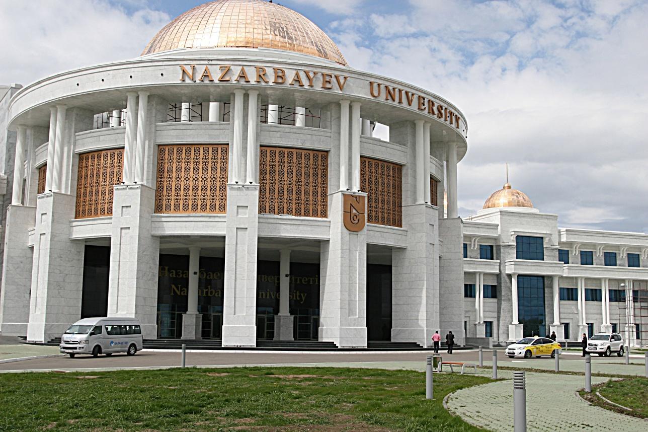 Здание Назарбаев Университета в Астане