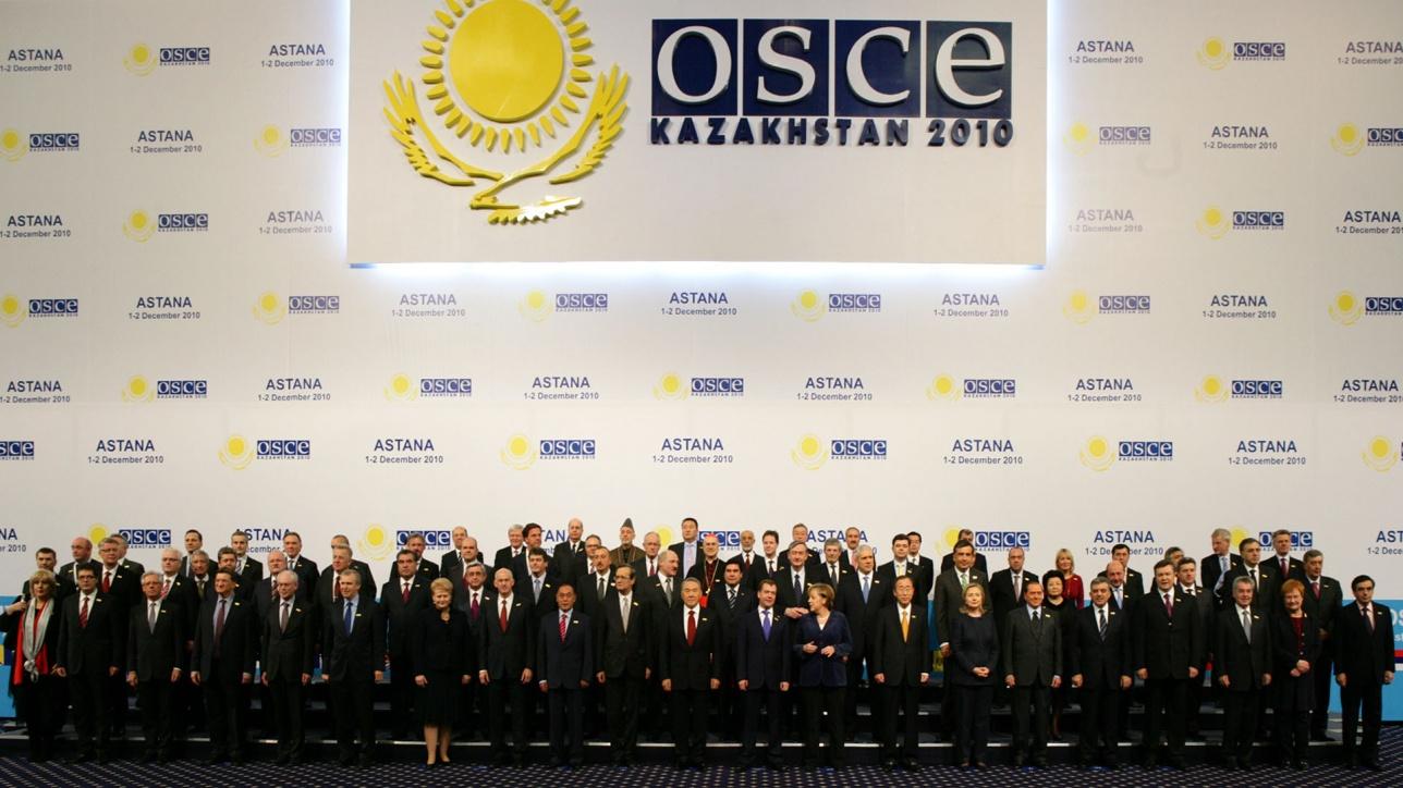 Саммит ОБСЕ прошел в Астане 1-2 декабря 2010 года