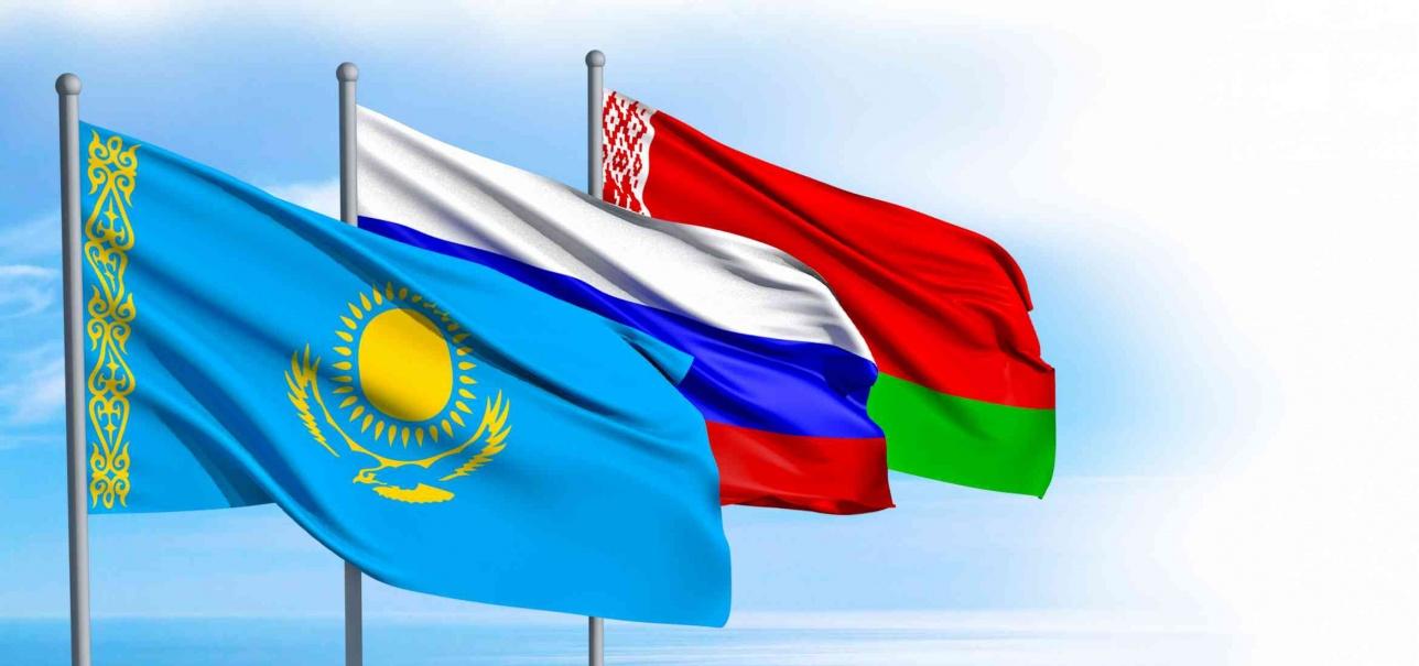 Таможенный союз Казахстана, России и Беларуси