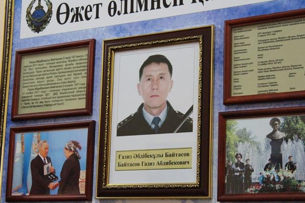 Капитан полиции Гани Байтасов