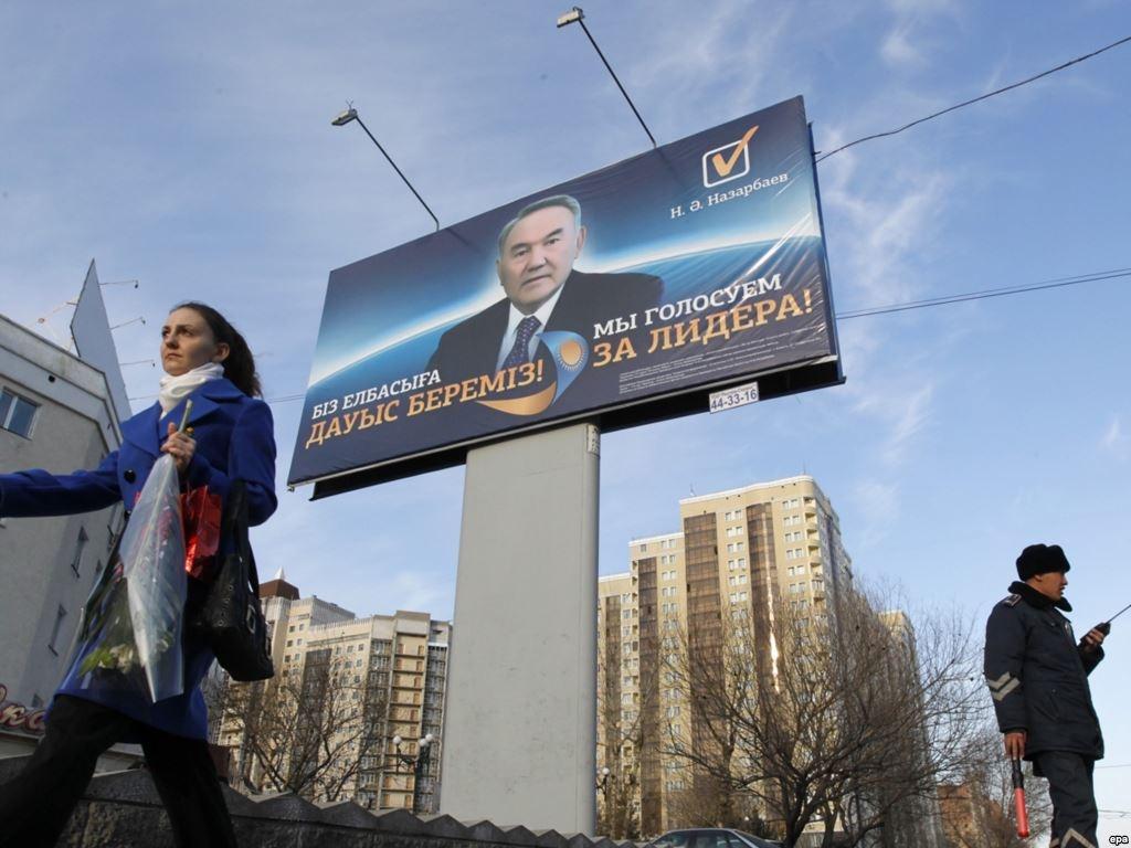 Выборы президента Казахстана, 2011 год