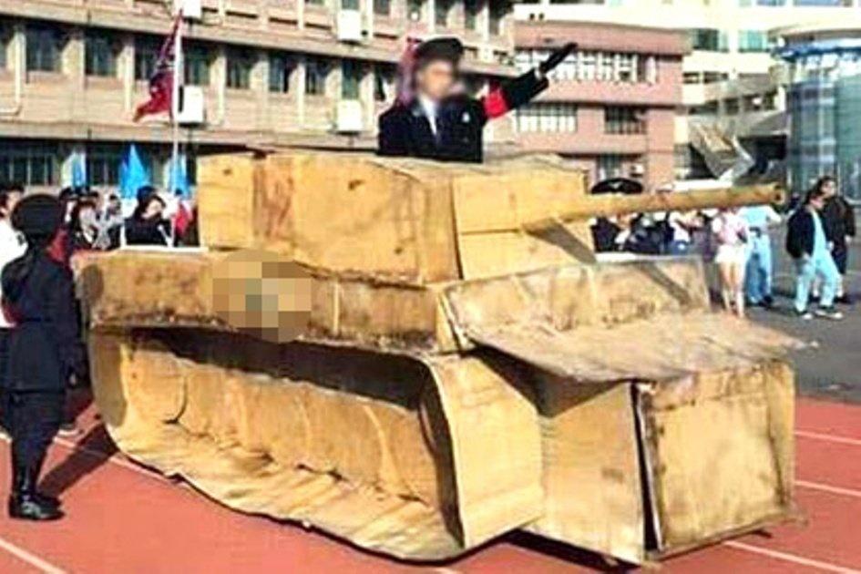 Нацистский парад на Тайване