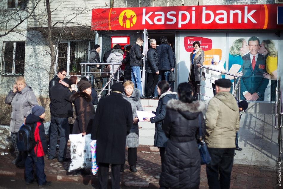 Kaspi bank стал одной из жертв SMS-атаки в 2014 году