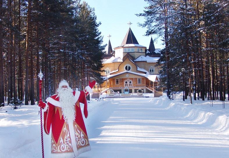 Резиденция Деда Мороза