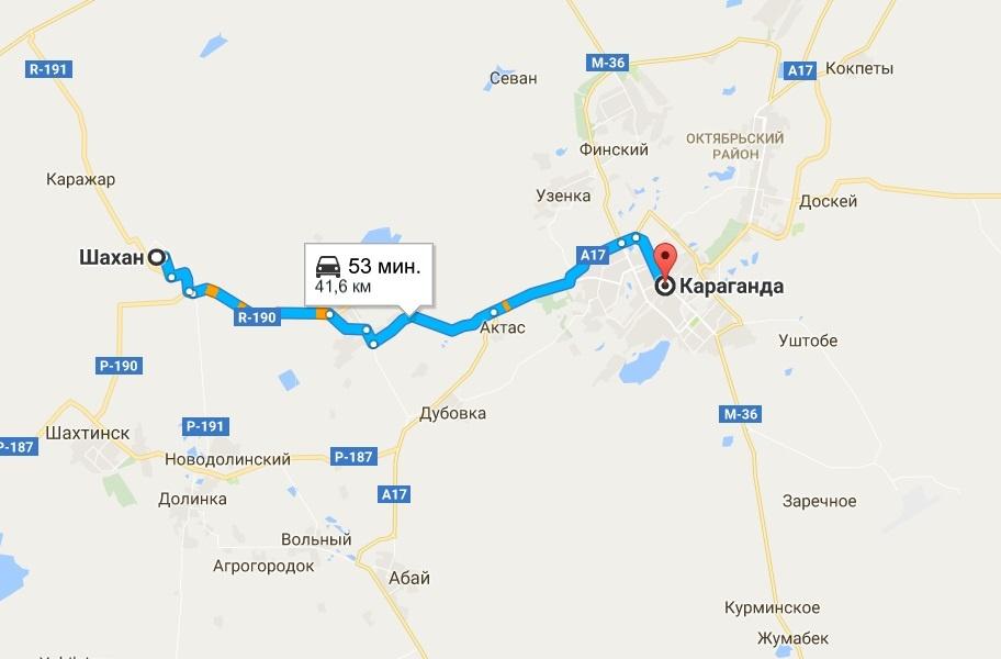 Посёлок Шахан находится в Карагандинской области, недалеко от города Шахтинск