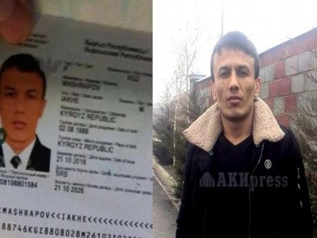 Кыргызстанца заподозрили в причастности к теракту в Турции