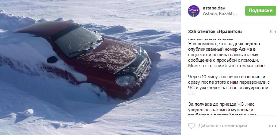 Жители столицы застряли в снежном заносе