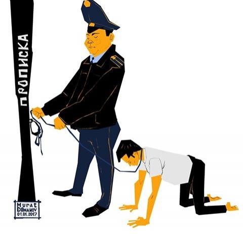 Известный карикатурист Мурат Дильманов также не оставил тему временной регистрации без внимания