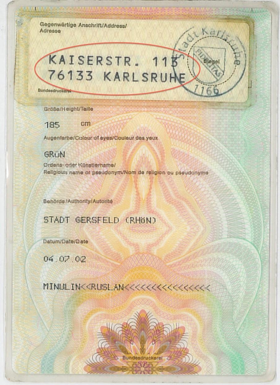 Помимо адреса (в овале) удостоверение личности (Ausweis) помогает меня идентифицировать визуально: указан цвет глаз (grün – зелёный), рост 185 см. Предусмотрено поле под религиозное имя (имя, данное при крещении, как говорят у православных) или творческий псевдоним