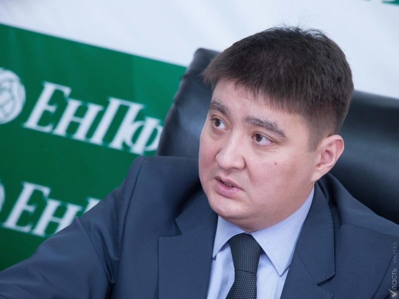 Бывший глава ЕНПФ Руслан Ерденаев