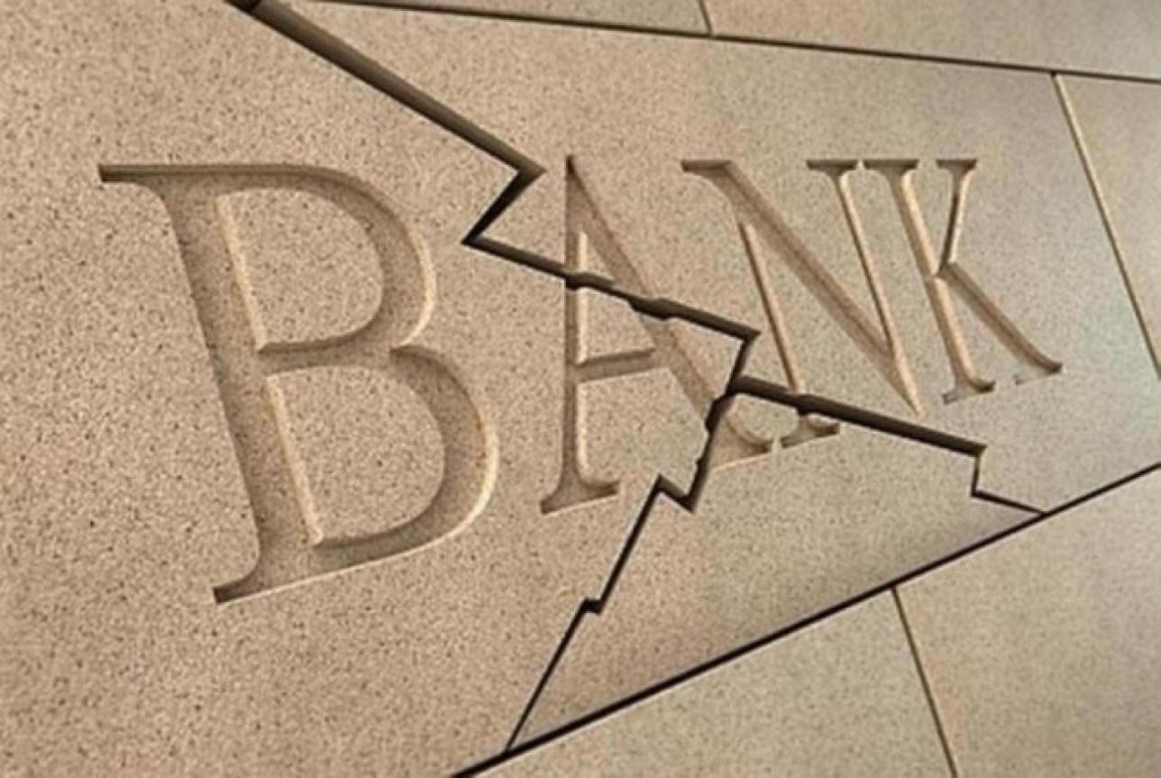 Банкротство Крамдс банка