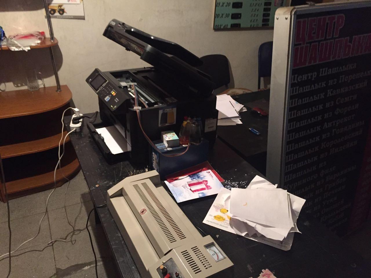 Принтер на котором распечатывали деньги