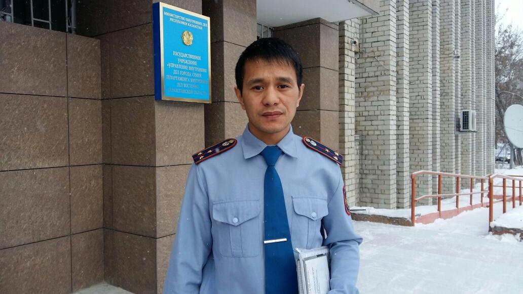 Оперуполномоченный криминального отдела полиции Нуржан Оскенбаев