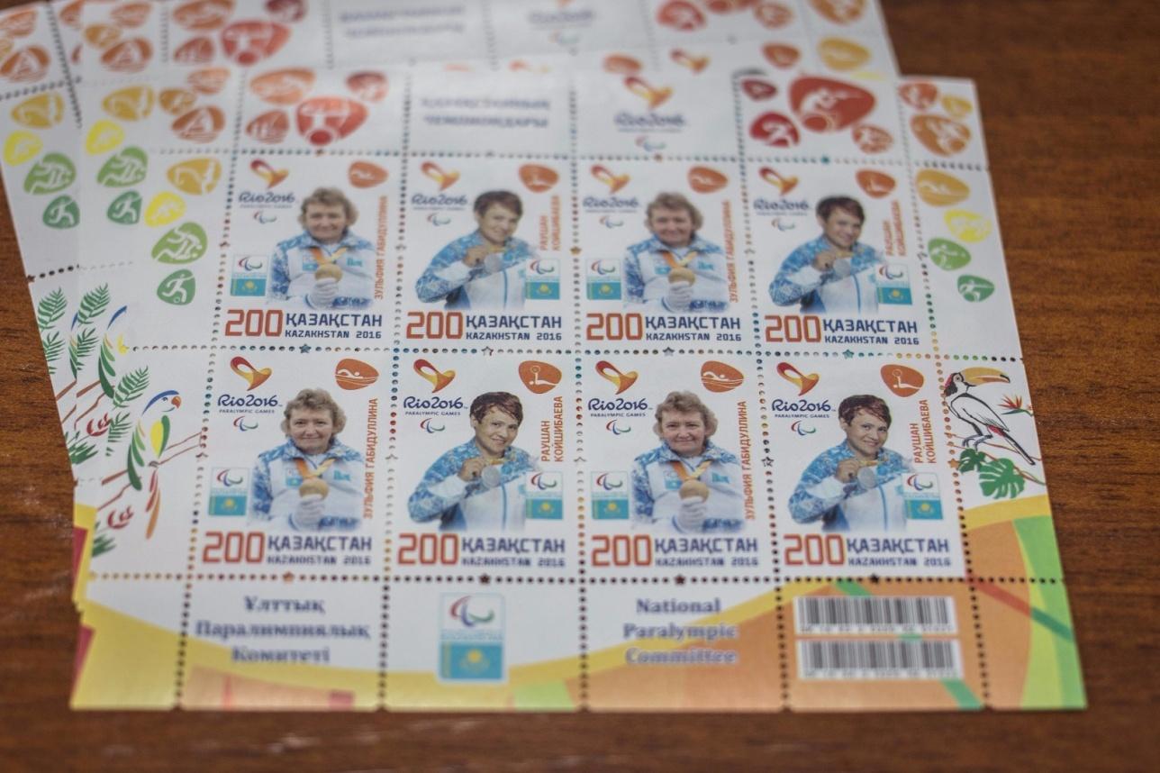 Тираж марок составил 15 тысяч экземпляров