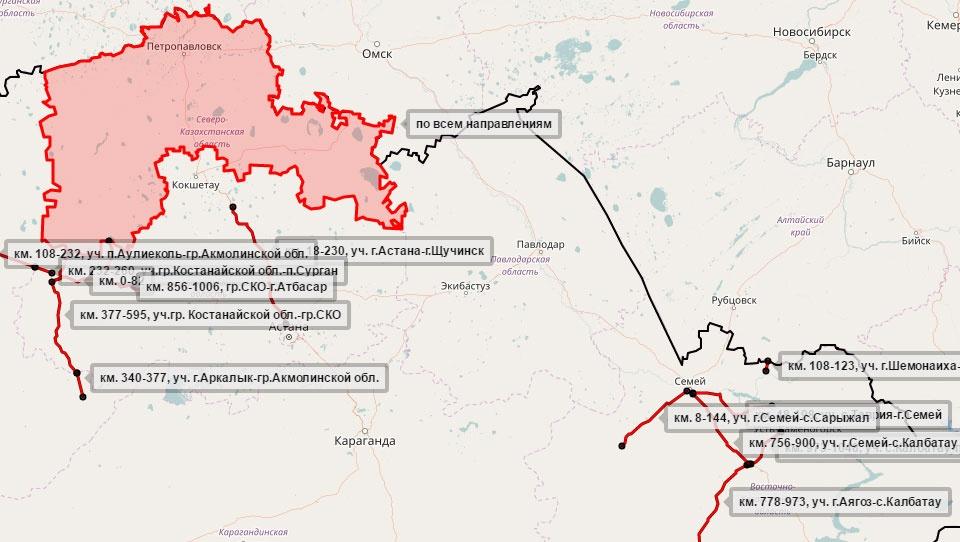 Скриншот карты с сайта kazavtodor.soft.kz/cr/map