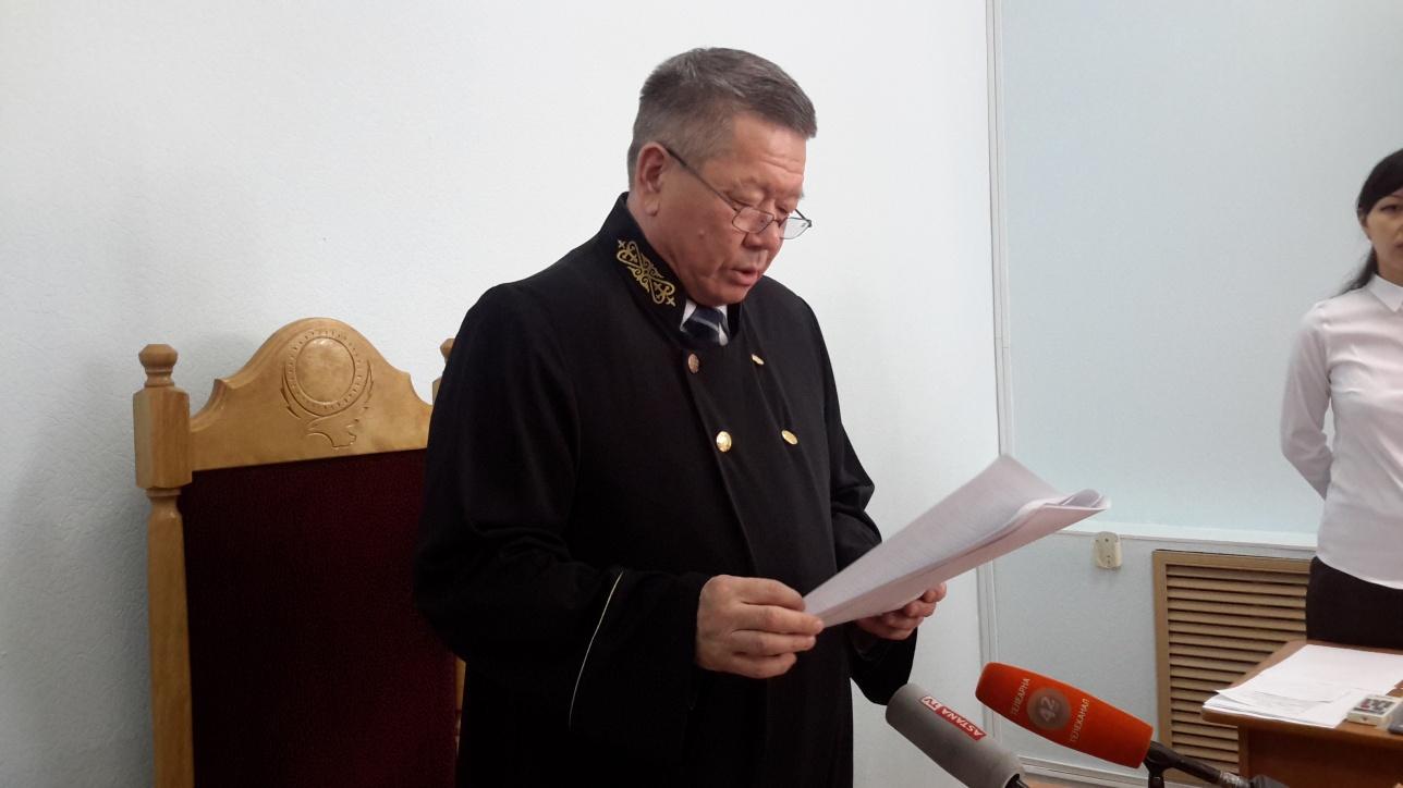Приговор зачитал судья Тельман Ибрашев.