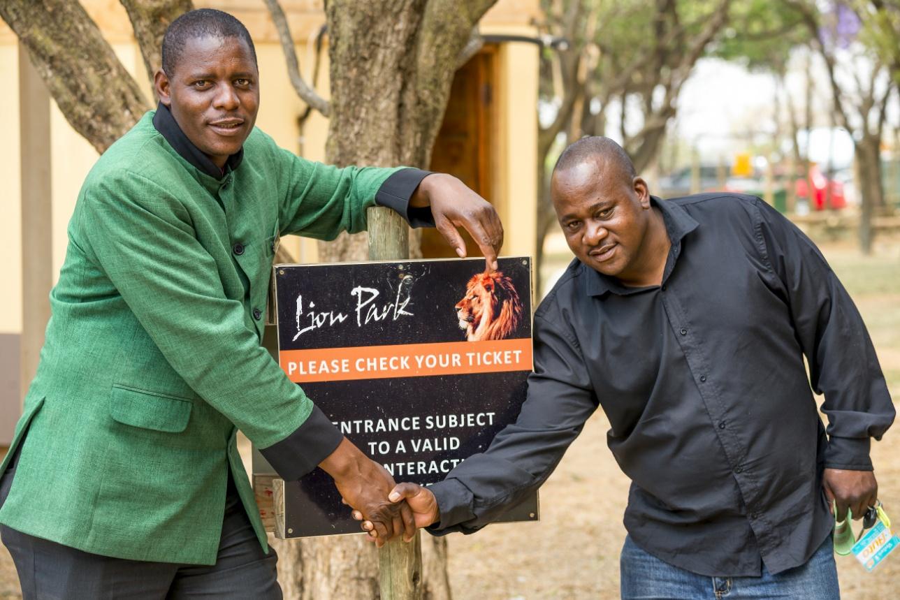 Сотрудники Lion Park