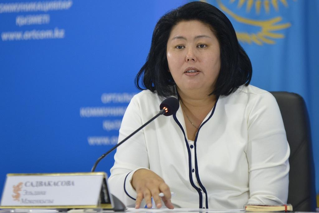 Эльдана Садвакасова
