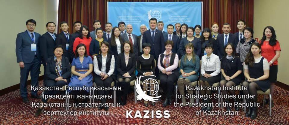 Состав КИСИ вместе с директором института Ерланом Кариным (в центре)