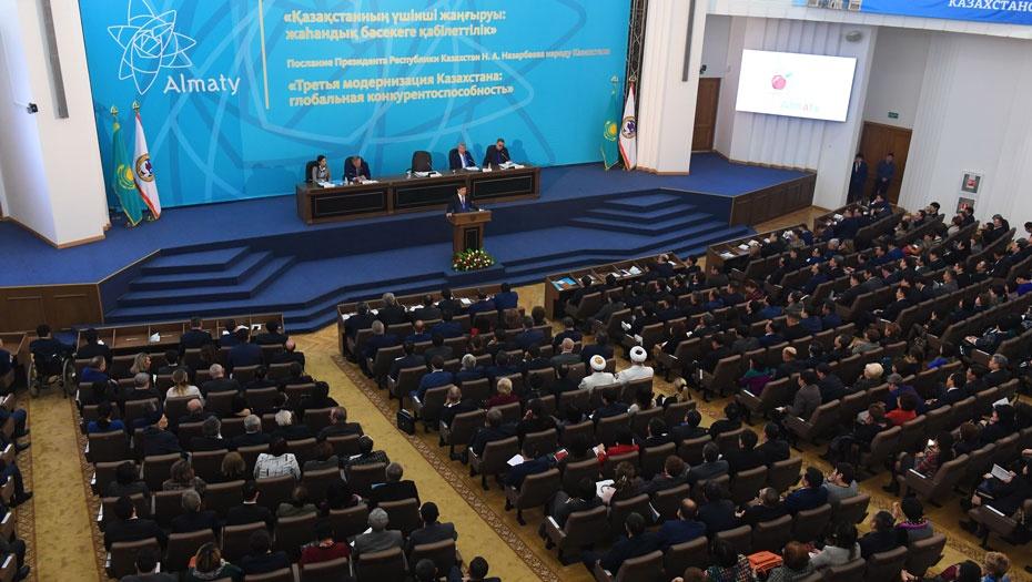 Первого февраля в Алматы обсудили Послание Президента
