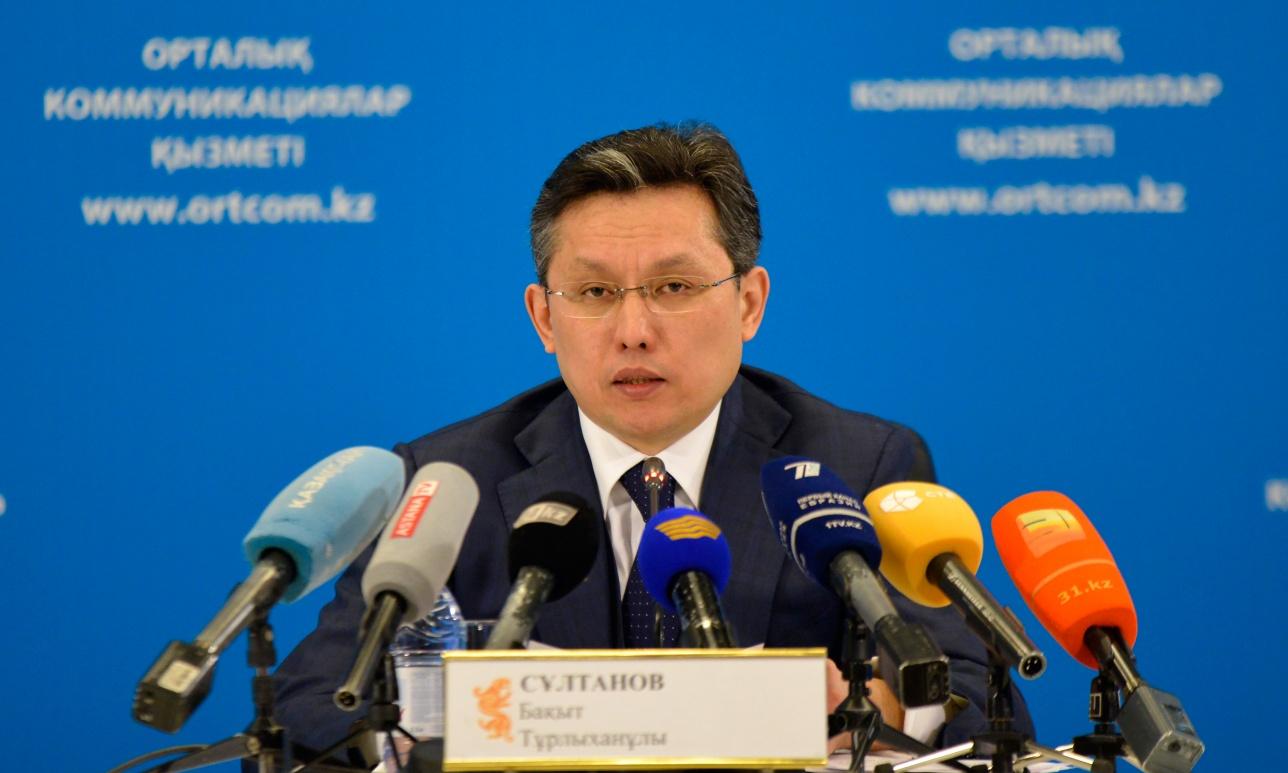Министр финансов Бахыт Султанов