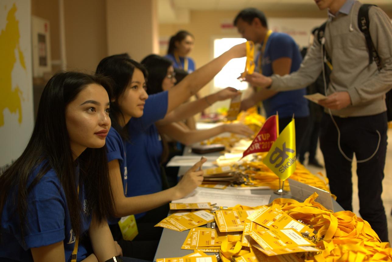 Мероприятие привлекло сотни студентов алматинских вузов