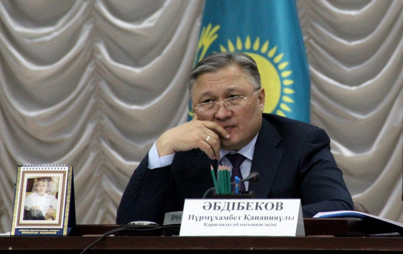 Аким карагандинской области Нурмухамбет Абдибеков