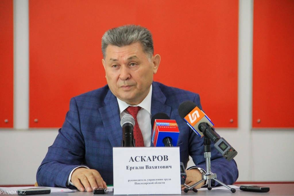 Ергали Аскаров
