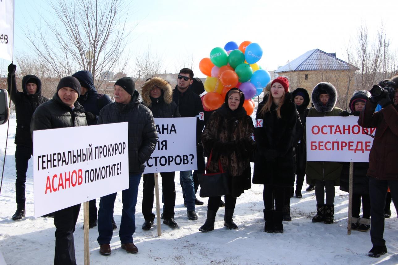 Столичные предприниматели обращаются за помощью Президенту Казахстана и Генеральному прокурору