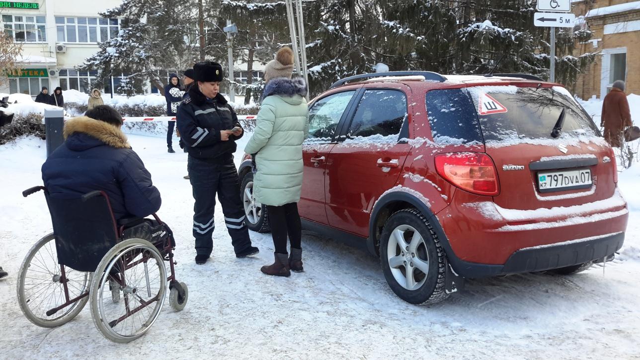 Водители-нарушители извинялись перед инвалидами