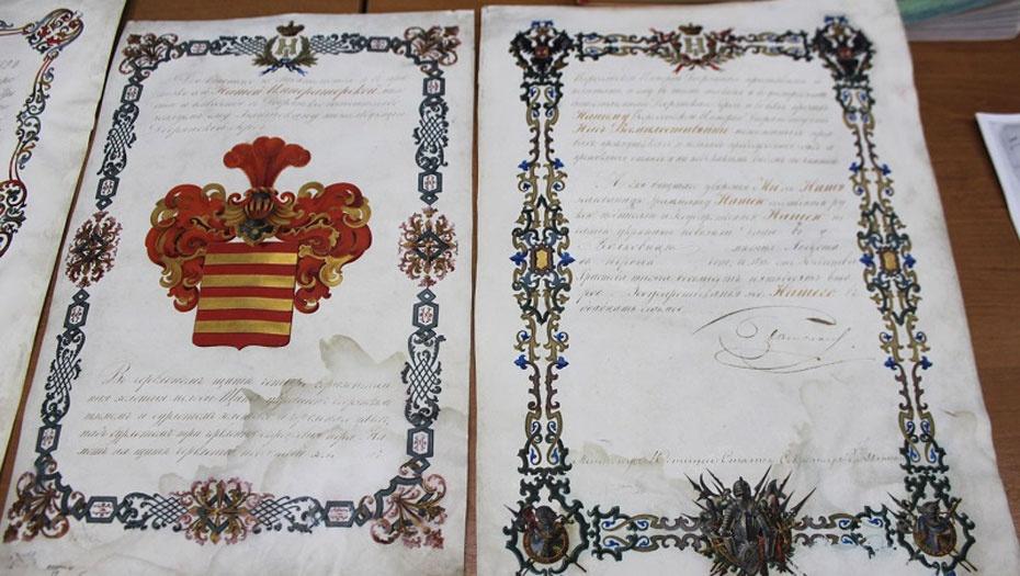 Дворянская грамота, выданная Жилгаре Байтокину