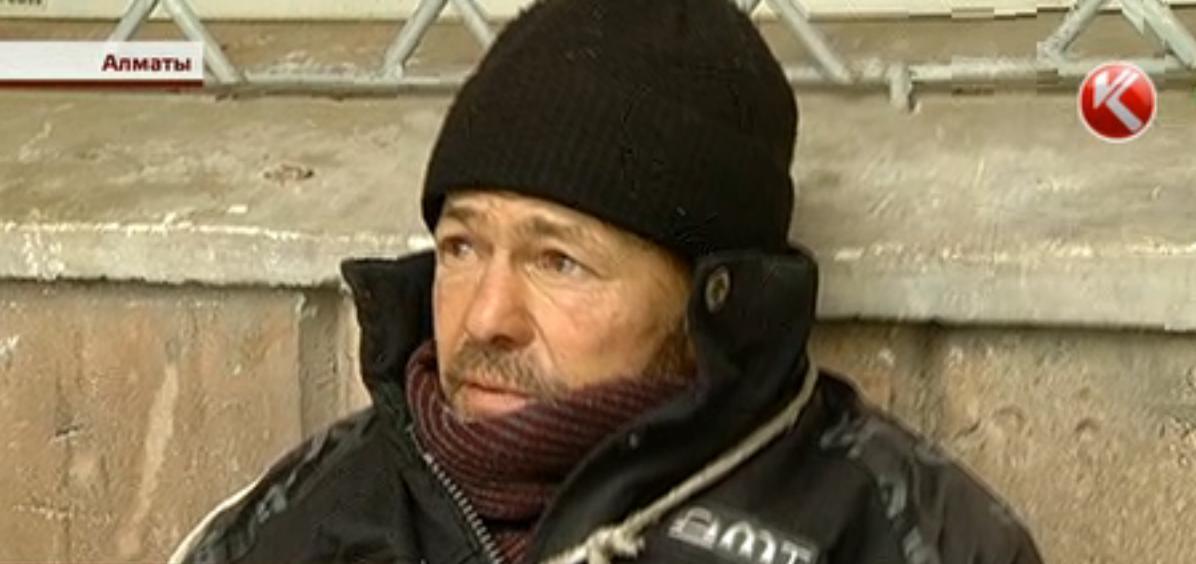 Максим Цыганков некоторое время бродяжничал в Алматы