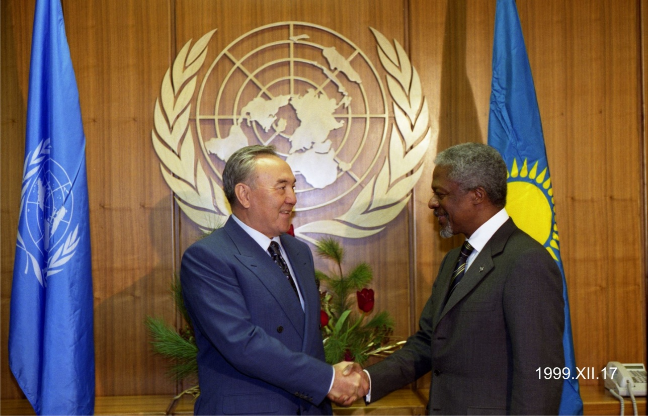 Нурсултан Назарбаев и Кофи Аннан