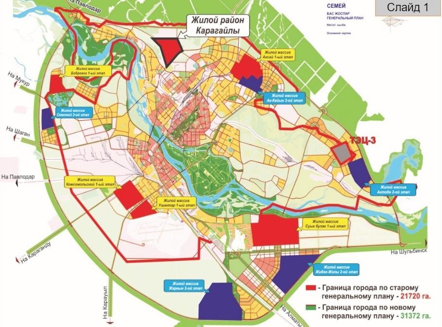 Проект переноса трассы Омск – Майкапчагай с центра города. Объездная дорога показана зелёным цветом