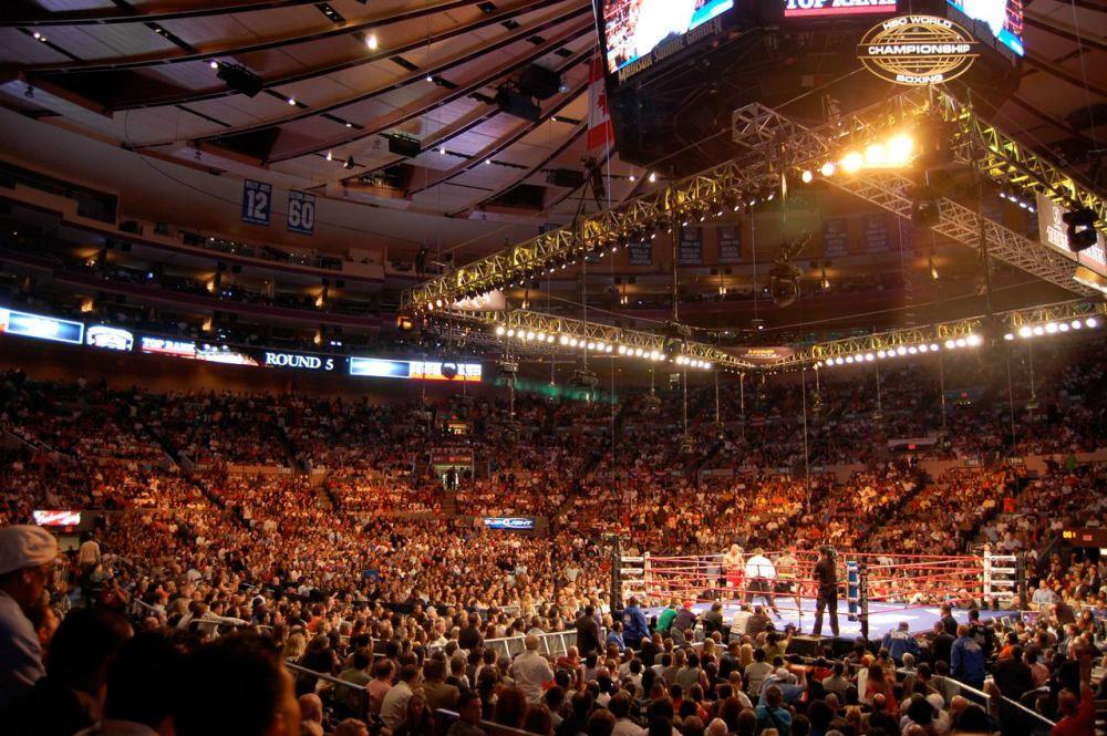 Арена Madison Square Garden