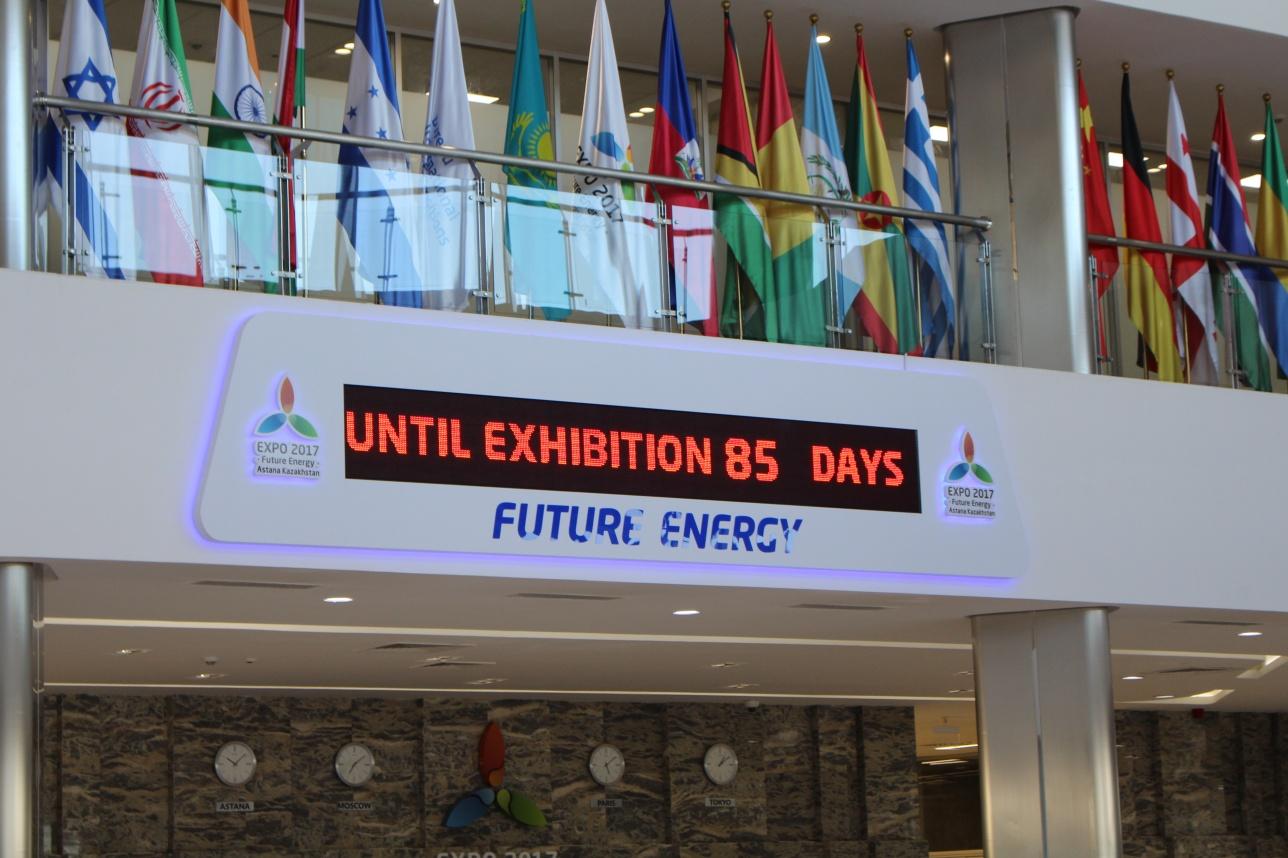 """Табло в холле НК """"Астана ЭКСПО-2017"""", где ведётся отсчёт времени до начала выставки."""