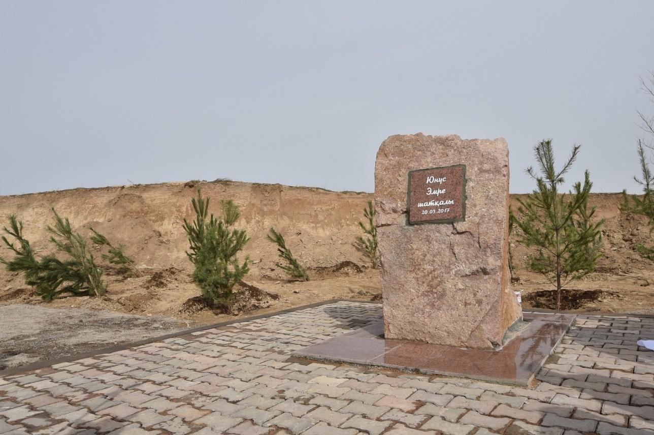 В Шымкенте заложили фундамент парка имени Юнуса Эмре