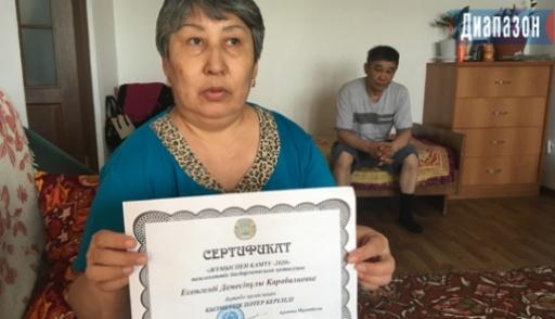 Сара Карабалиева с сертификатом на квартиру.